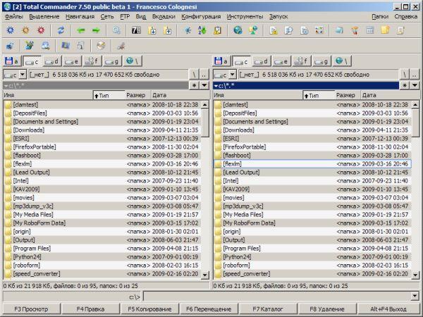 Файловый менеджер Total Commander 7.50b1 с лучшими плагинами и